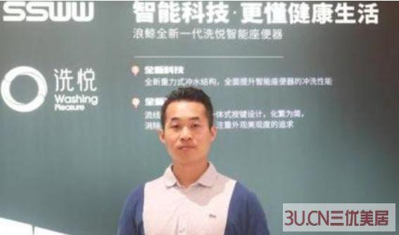 浪鲸卫浴郭剑洪:制造卫浴精品,打造国际一流品牌