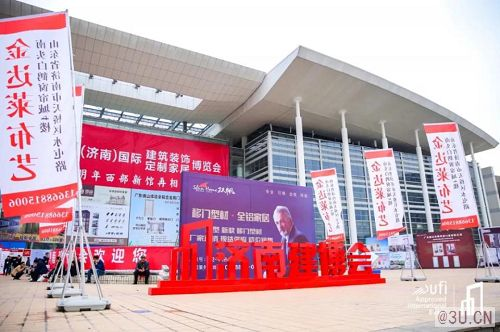 行业先行!济南建博会将于6月22-24日如期举办