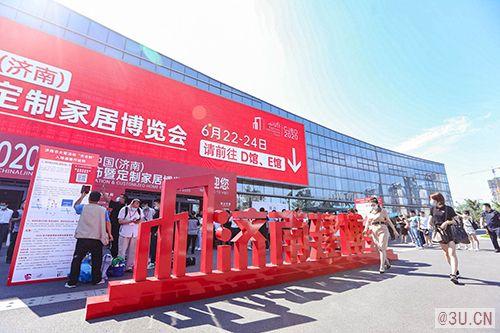 疫后首批建材展会,2020济南建博会今日盛大开幕!